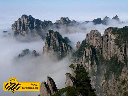 کوه هونگ شان