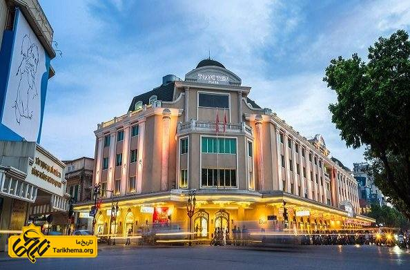 مراکز خرید ویتنام