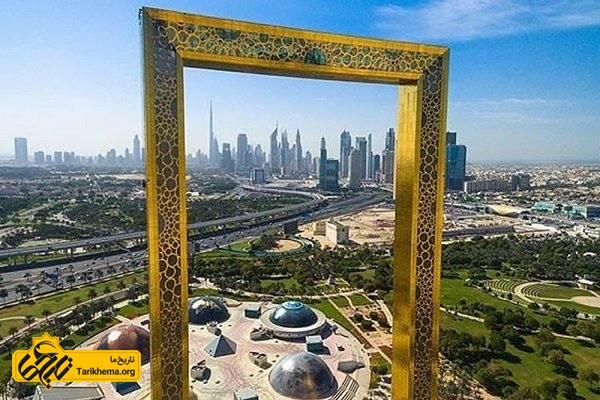 قاب عکس دبی