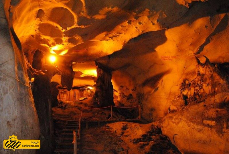 غار کورسانلار ترکیه