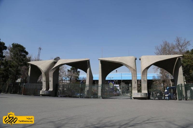 نمادهای شهر تهران