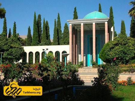 آقای شیراز، الفبا به کلماتت افتخار میکند