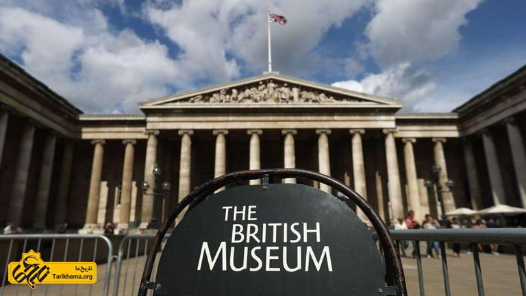 نمای بیرونی موزه بریتانیا