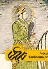 Ahmad Shah Bahadur of India.jpg