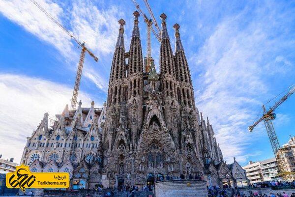 سفر به بارسلونا