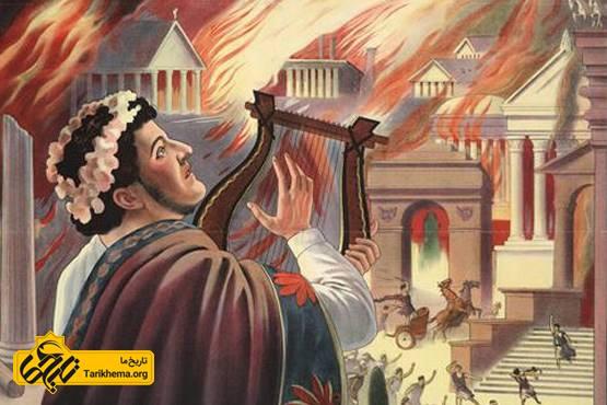 به دستور نرون، رم را آتش زدند