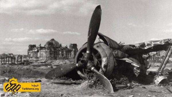 سقوط برلین؛ پایان جنگ جهانی دوم