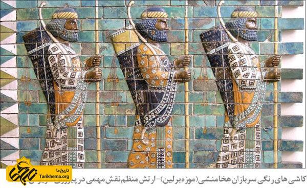 زهر چشم سرداران ایرانی از اروپاییها