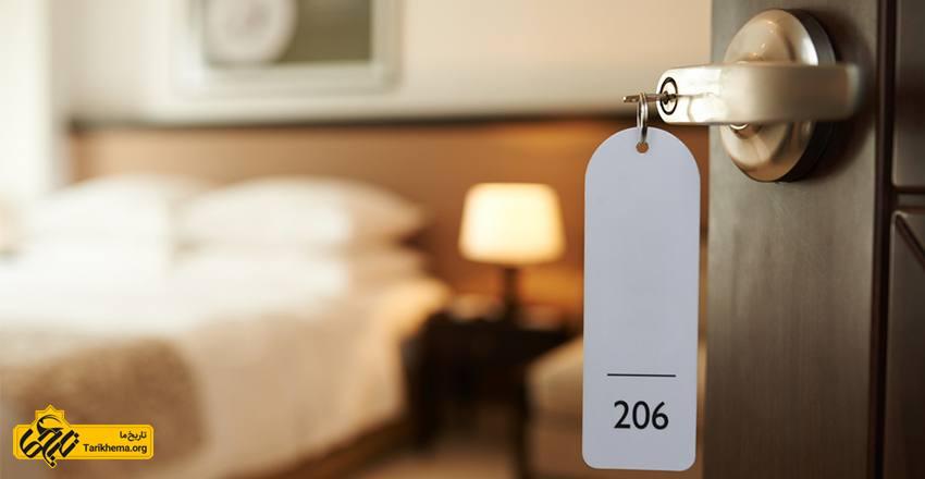 راهنمای رزرو هتل