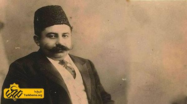 محمد حسین امین الضرب