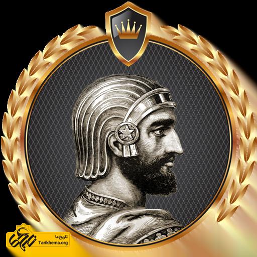 کوروش بزرگ یا کوروش کبیر، که کورش هم نوشته میشود، بنیانگذار و نخستین شاه شاهنشاهی هخامنشی بود که به مدت سی سال،…   Persian culture, Ancient persia, Persian empire