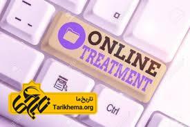 مزایای مشاوره آنلاین