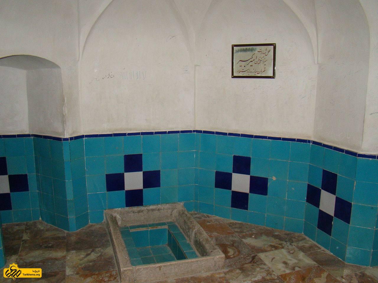 مقتل امیرکبیر در حمام فین کاشان
