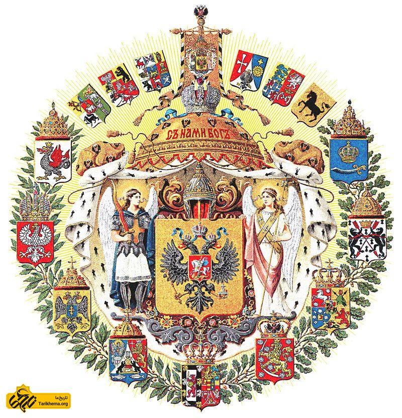 نشان امپراتوری روسیه تزاری که از سال ۱۸۸۲ بکار میرفت