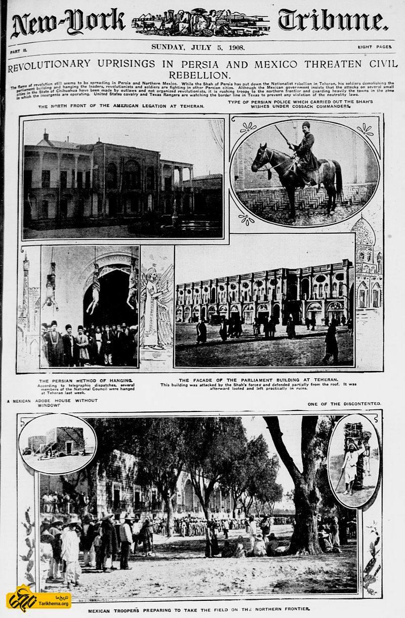 بازتاب اقدامات محمدعلی شاه در تعطیلی مجلس و دستگیری مشروطهخواهان در روزنامه نیویورک تریبیون (۵ جولای ۱۹۰۸)