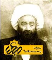 تصویر شیخ محمدتقی نجفی اصفهانی