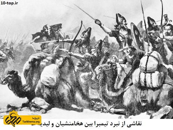 نبرد تیمبرا