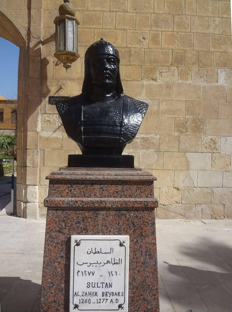 تندیس بیبرس، موزه نظامی مصر (قاهره)