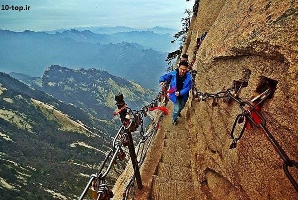 کوهنوردی خوفناک در کوهستان هواشان
