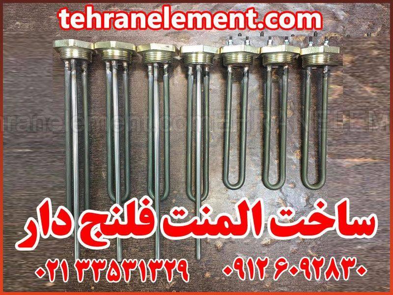 معرفی و آشنایی با مجموعه تولیدی تهران المنت