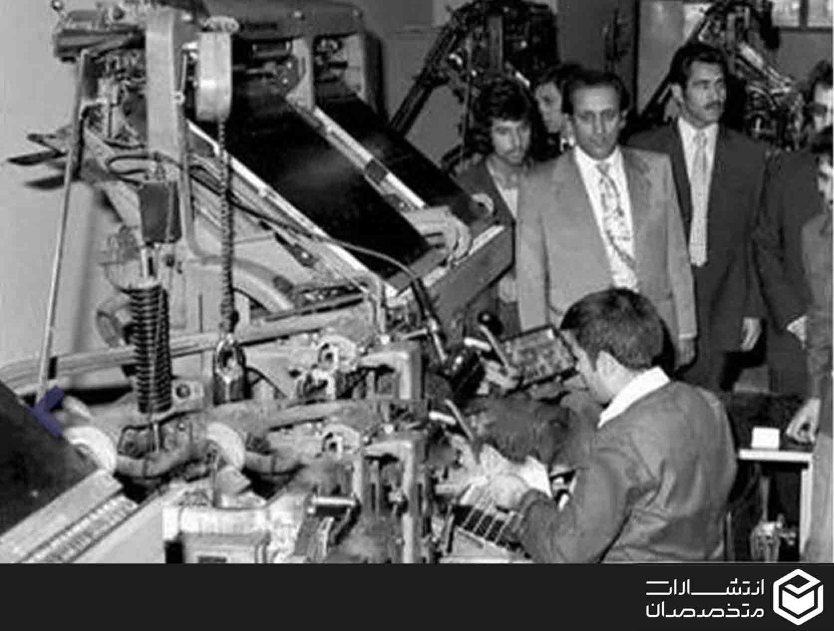 اولین دستگاه های چاپ کتاب در ایران
