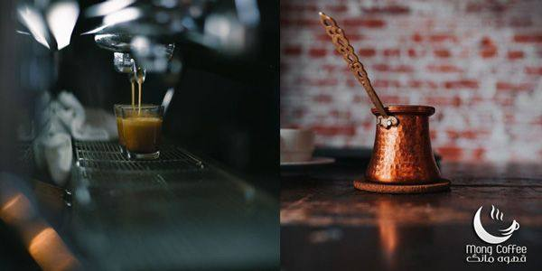 تفاوت بین قهوه ترک و قهوه اسپرسو در چیست؟