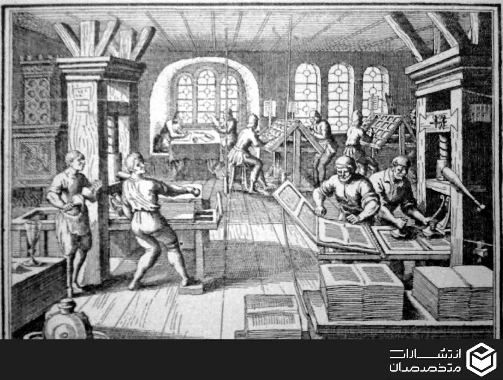 کارخانه چاپ کتاب
