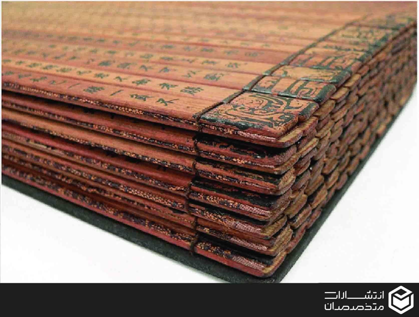 چاپ کتاب چوبی در چین