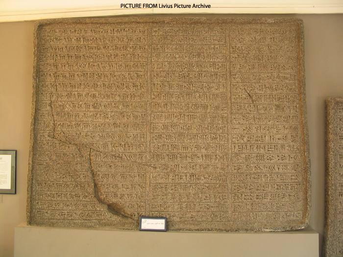 کپی کتیبه داریوش در همدان