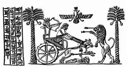 داریوش اول - مهر شاهی