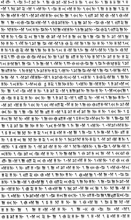 نقش رستم- در وسط مقبره داریوش
