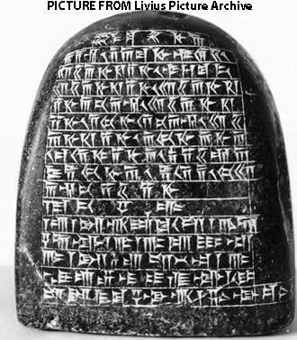 سنگ وزنه داریوش اول کشف شده از خزانه تخت جمشید