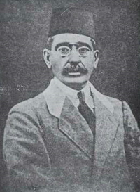Iraj Mirza.png