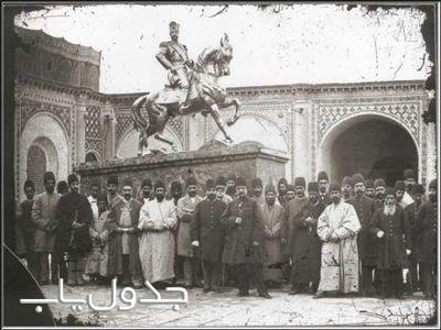رشوه در زمان قاجار.