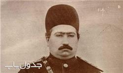 علت مرگ محمدعلی شاه قاجار