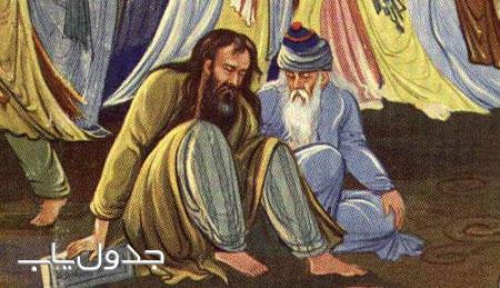 حکایتی خواندنی از شمس و مولانا