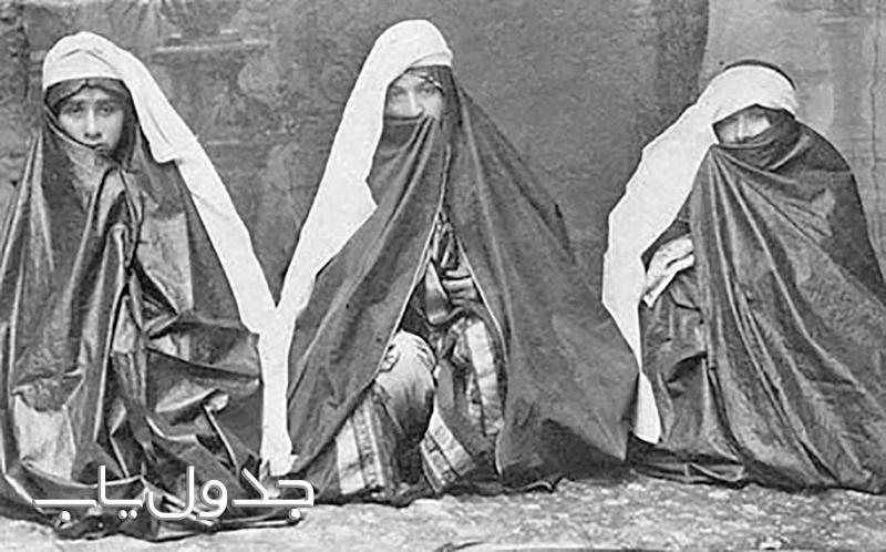 شاهزاده گمنام قاجاری