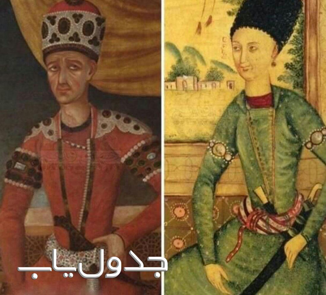 آغا محمدخان قاجار