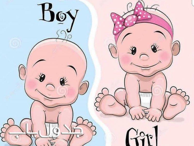 چگونگی تشخیص جنسیت جنین قبل از سه ماهگی