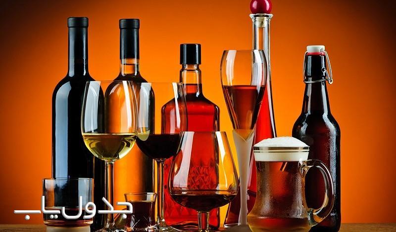 نوشیدن مشروبات الکلی بر بدن چه اثراتی می گذارند؟