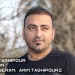 امین تقی پور بارون