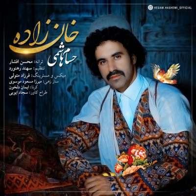 حسام هاشمی خان زاده