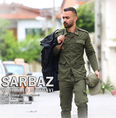 محمد مهدوی سرباز