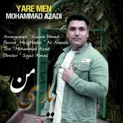 محمد آزادی یاری من