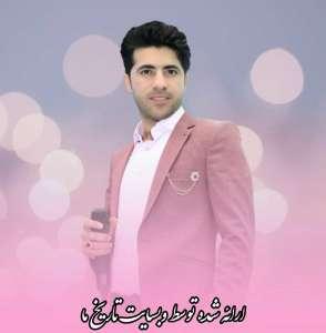 بهترین آهنگ های محسن احمدی