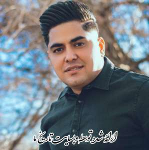 زیباترین آهنگ های علی شرفی