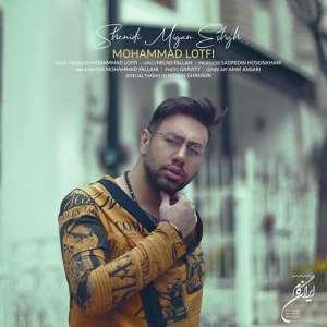 دانلود ریمیکس شنیدی میگن عشق از محمد لطفی