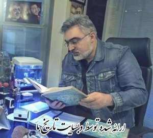 بهترین آهنگ های مسعود صابری
