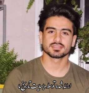 منتخب ترین آهنگ های سعید حسینی