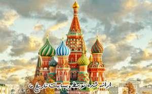 معروف ترین موزیک های روسی